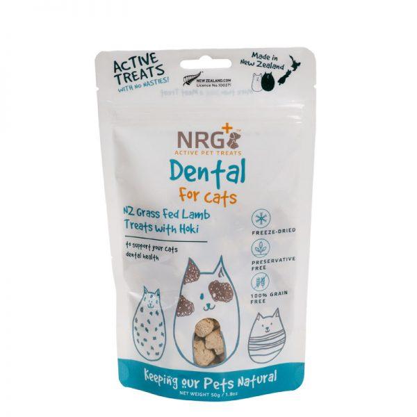 cat treats for cats dental health